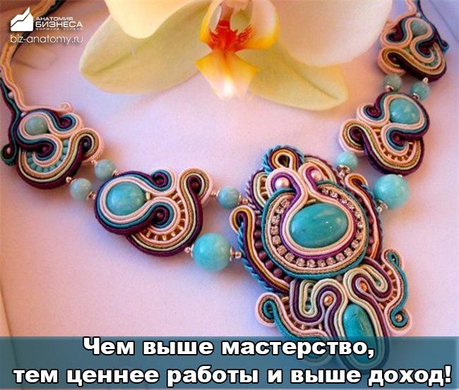 domashnij-biznes-s-nulya-1