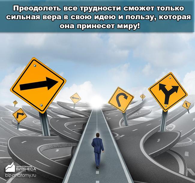 idei-dlya-startapa-2