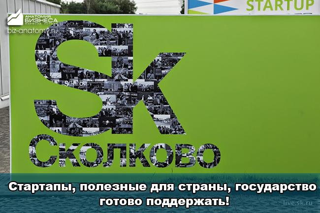 idei-dlya-startapa-3