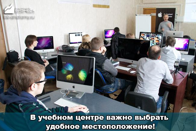 kak-otkryt-uchebnyj-centr-3