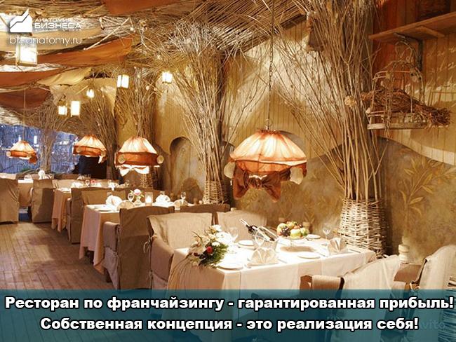 restorannyj-biznes-3