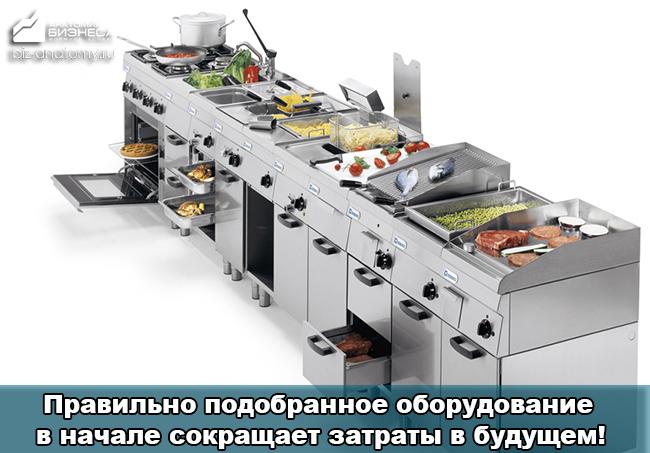restorannyj-biznes-4