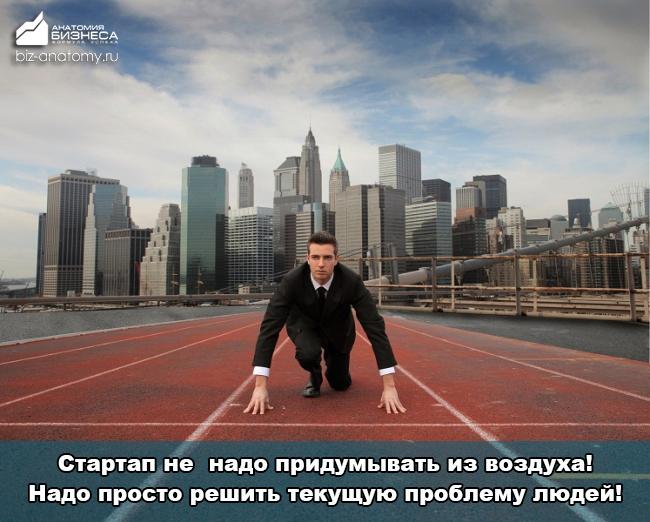 startap-bez-byudzheta-1