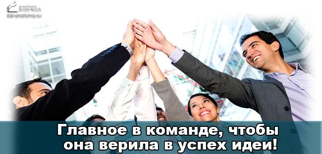 startap-bez-byudzheta-5