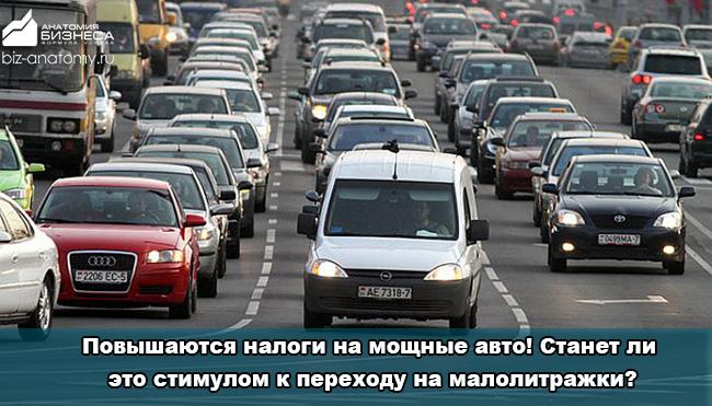 nalog-na-transport-v-kazaxstane-123