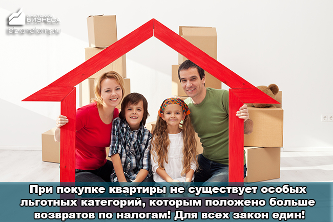 Family with kids in their new home