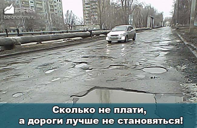 transportnyj-nalog-altajskij-kraj-2015-2016-10