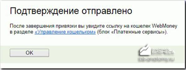 vyvesti-vebmani-17-1