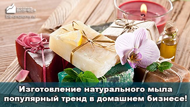 idei-domashnego-biznesa-dlya-zhenshhin-3