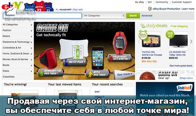 biznes-idei-za-rubezhom-2