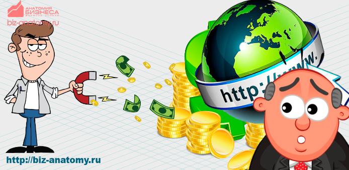 Сайты для заработка денег