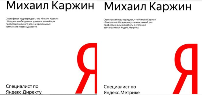 Автор блога Михаил Каржин