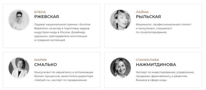 Скрины примеров лендингов для онлайн курсов по разными тематикам.