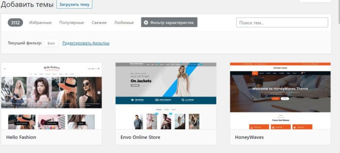 Как создать собственный веб-сайт: полное руководство